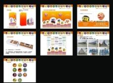 索尼礼盒包装概述PPT图片