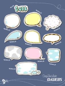 可爱对话框 边框