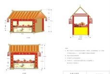 中秋节月饼档