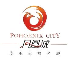 凤凰城标志图片