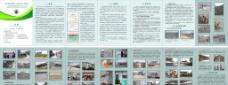公路改建工程画册图片