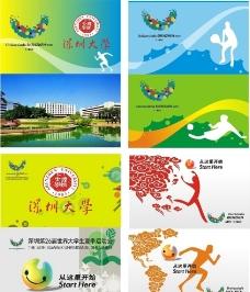 深圳大学大运会展厅图片