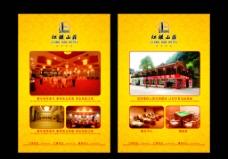 酒店电梯广告设计图片