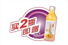金桔柠檬促销牌图片