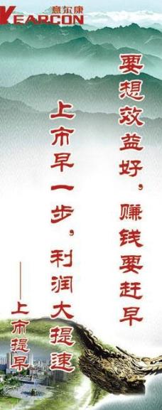 皮鞋x展架易拉宝广告设计模板图片