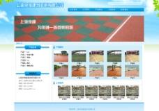 建筑材料公司网页模板图片