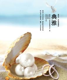 贝壳珍珠图片