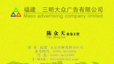 公司名片圖片