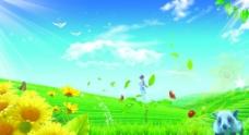风景图图片