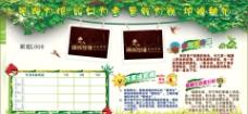 中国移动班组文化墙图片