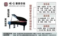 珠峰艺术中心图片