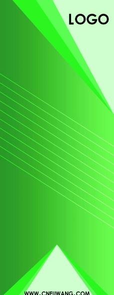 背景 壁纸 绿色 绿叶 设计 矢量 矢量图 树叶 素材 植物 桌面 228_586