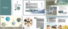公司宣传册图片