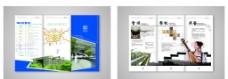 曲江国际会展折页图片
