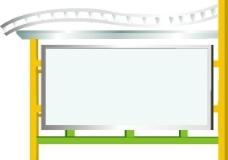 宣传栏 特殊宣传栏 路标指示牌图片