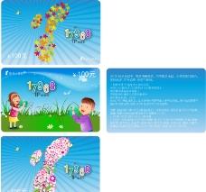 ip卡 卡面设计图片