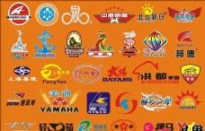 多种电动车标志