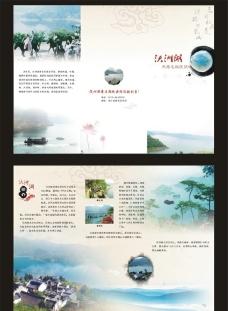 旅游折页图片