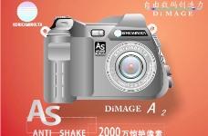 2011 8 5 相机素材图片