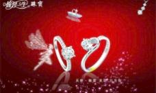 珠宝广告图片