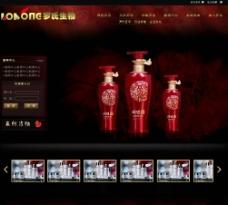 化妆品网站模板图片