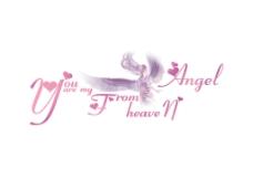 你是我的天使