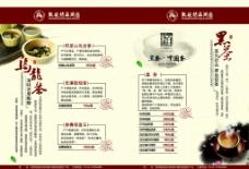 茶水画册设计图片