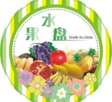 水果 标签图片