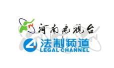 河南电视台法制频道标志图片