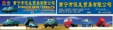 汽车招牌广告设计图片