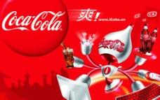 可口可乐海报图片