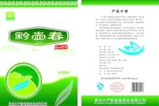 绿茶包装袋图片