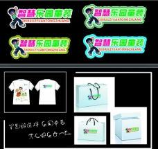 童装logo设计图片