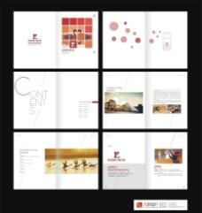 画册风格提案图片
