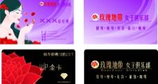 名片和VIP卡图片