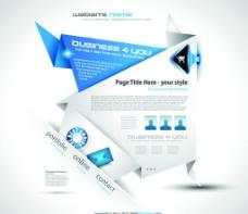 折纸网站设计图片