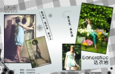 服饰杂志内彩图片