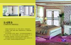 卧室 画册设计图片