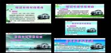 丰田的五大理由图片