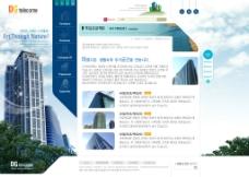 商业网站模板图片