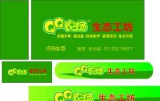 QQ农场 农场 QQ 背景墙 QQ农场VI VI图片