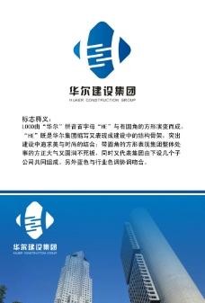 房地产logo设计图片