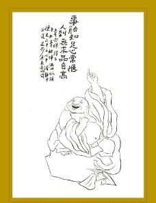 白描线稿佛家人物图片