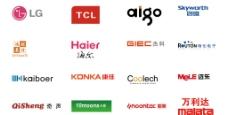 电视机运营厂商标志汇总图片