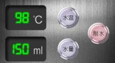 热水器控制器液晶屏图片