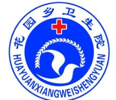 医院院徽图片