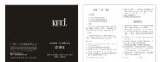 KMD合格证图片