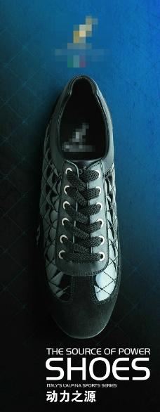 鞋POP大大的创意图片