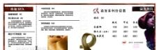美发画册内页图片