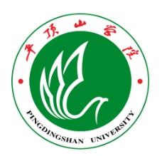 平顶山学院标志图片